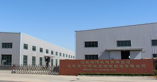 盐城市科博液压机械制造有限公司